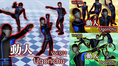 動人-Ugonchu- for unity