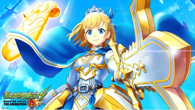 アニメ「モンスターストライク」<br>《アーサー 復活の騎士王》