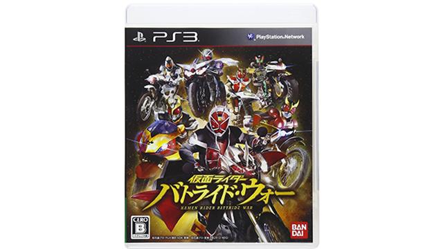 Kamen Rider Battride War