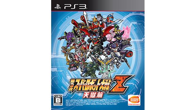 Super Robot Wars Z III Tengoku-hen