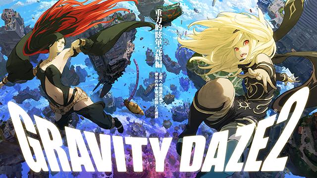 Gravity Rush2